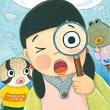 「イチオシ! 課題図書」 その②「りりちゃんのふしぎな虫めがね」