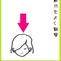 【朝、腰がかたまって動けない】更年期の腰痛・背中の痛みとこりの解消に