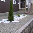 ローメンテナンス ガーデン