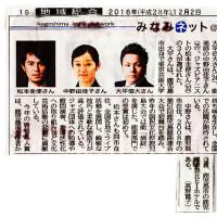 新人賞・新聞記事