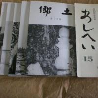 「11日・古本屋」北九州市八幡西区黒崎の古本屋・藤井書店