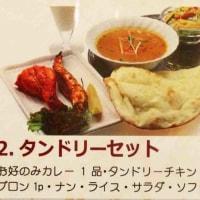 インドアジア料理ポカラ@川越市 今宵夜の部賑わいを見せてます、続けてタンドリーセット所望!!