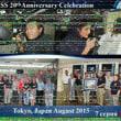 ISS(国際宇宙ステーション)からのSSTV受信成功