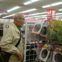 ☆お買い物☆