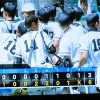札幌第一初勝利