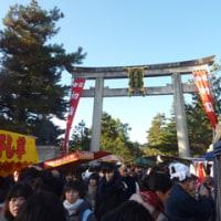 終い天神、京都北野天満宮。