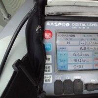 今日は、広島市佐伯区へ地デジ受信状況調査にお伺いしました~(^^♪
