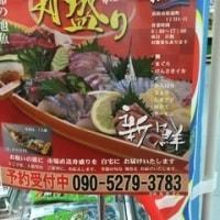#ダイキ上福岡店様での売り場の熱意を感じる★hanacafeマルシェコーナー(^O^)