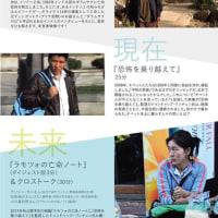 東京のチベット料理レストラン・タシデレにて
