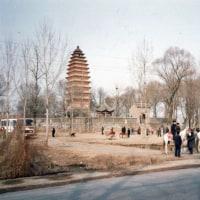 斉雲塔と狄仁傑墓