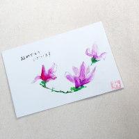 木蓮の花が咲いたよ