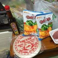 ベトナム料理(りょうり)を 作(つく)って 食(た)べました!