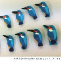 カワセミブローチ講座in栄