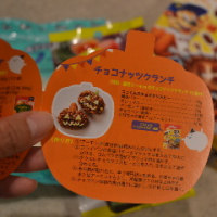 ケロッグでハロウィンレシピ サックサクのチョコクランチ風♪