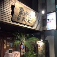 「1000BERO in MIZONOKUCHI」無事に終了~!
