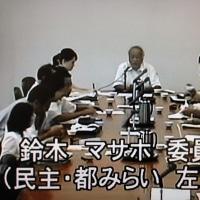 近畿ブロック研修会とくらし環境委員会  8月17日ー19日