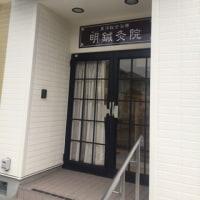 初回限定で3000円!(通常半額)仙台市太白区に、肩凝りから重度障害にも対応する凄腕の鍼灸院長がいます