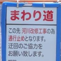 サイクリング:藤沢大和自転車道