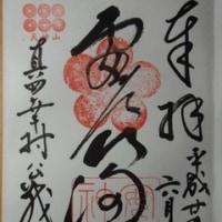 安居神社・(2017.06.17)