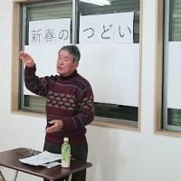 (写真集)年金者組合南大津支部 「2017年 新春のつどい」は、36人参加で成功!