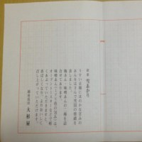 2016年1月16日(土)の京都教室