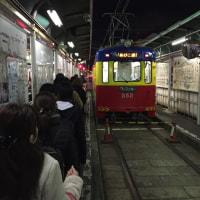 阪堺電車上町線