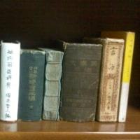 辞書は大小を超越する宇宙書物である