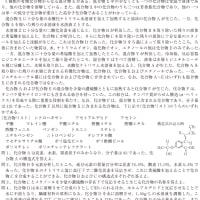 九州大学・化学 4