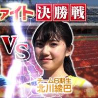 "SKE48 ZERO POSITION 『""期""対抗スポーツバトル!』 161203!"