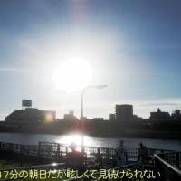 1692・梅雨明け10日晴の得意日が続く