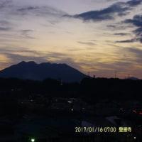 2017年1月16日、朝の桜島