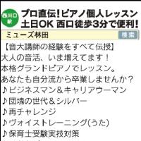 【日々の出来事】菊花賞/動く芸術!