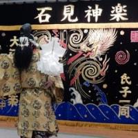 島根県から鳥取県