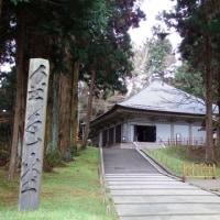 中尊寺金色堂(平泉仏国土)