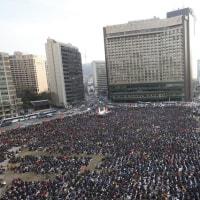 メモ/韓国の政治・経済情勢と労働者階級                    20170402