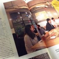 神楽坂の最寄りの駅は飯田橋。では、クラフトビール「日本橋IPA」の日本橋ブリュワリーの最寄り駅は?