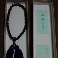 深大寺で数珠を買ったよ