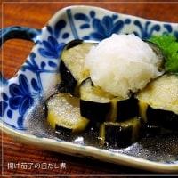 冬野菜を食べよう! <大根料理いろいろ②>