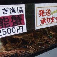 麺家いろは CiC店(富山県富山市)