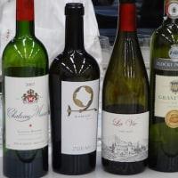 ワインの会 1月