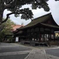 「京洛八社巡り」下御霊神社・、京都市中京区にある神社である。 旧社格は府社。社名は上御霊神社に呼応するものである。祭神は以下の八柱で、「八所御霊」と称される。