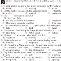 桜のテスト演習:英語 3 @6714