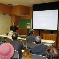福岡中央区・南九条の会「日本国憲法は押し付けられたか」