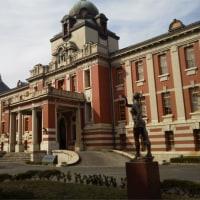 名古屋から仙台への5日間 … 名古屋市市政資料館(文化のみち)
