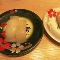 Gifu /Restaurant