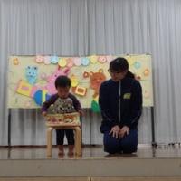 2月 お誕生日会☆