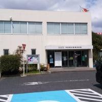ユーザー車検 京都南検査場