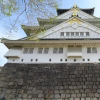 今の大阪城は誰が築城したのか