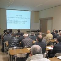3月の講演会