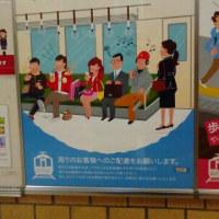 阪急京都線上新庄駅にて